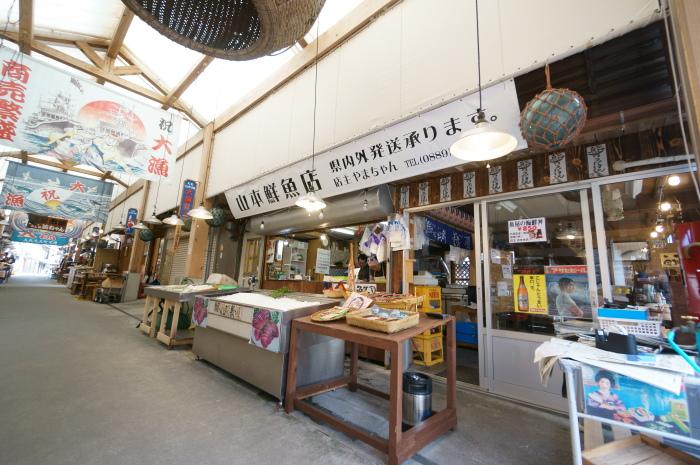 山本鮮魚店_a0077663_1312398.jpg