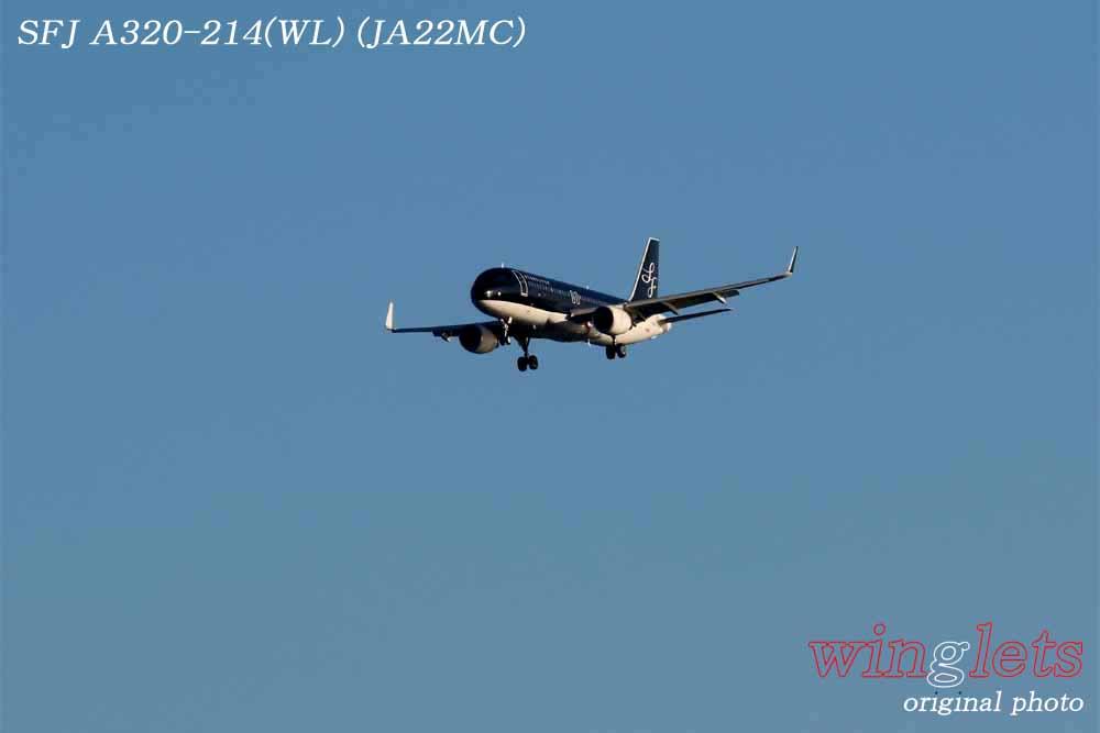 '14年 川崎・浮島公園レポート・・・SFJ/JA22MC_f0352866_235305.jpg