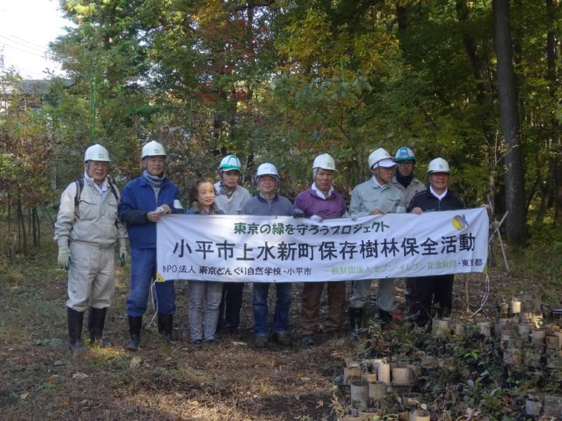 雑木林保全活動その2_f0059673_2283656.jpg
