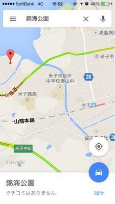 錦海公園_c0344080_1615573.jpg