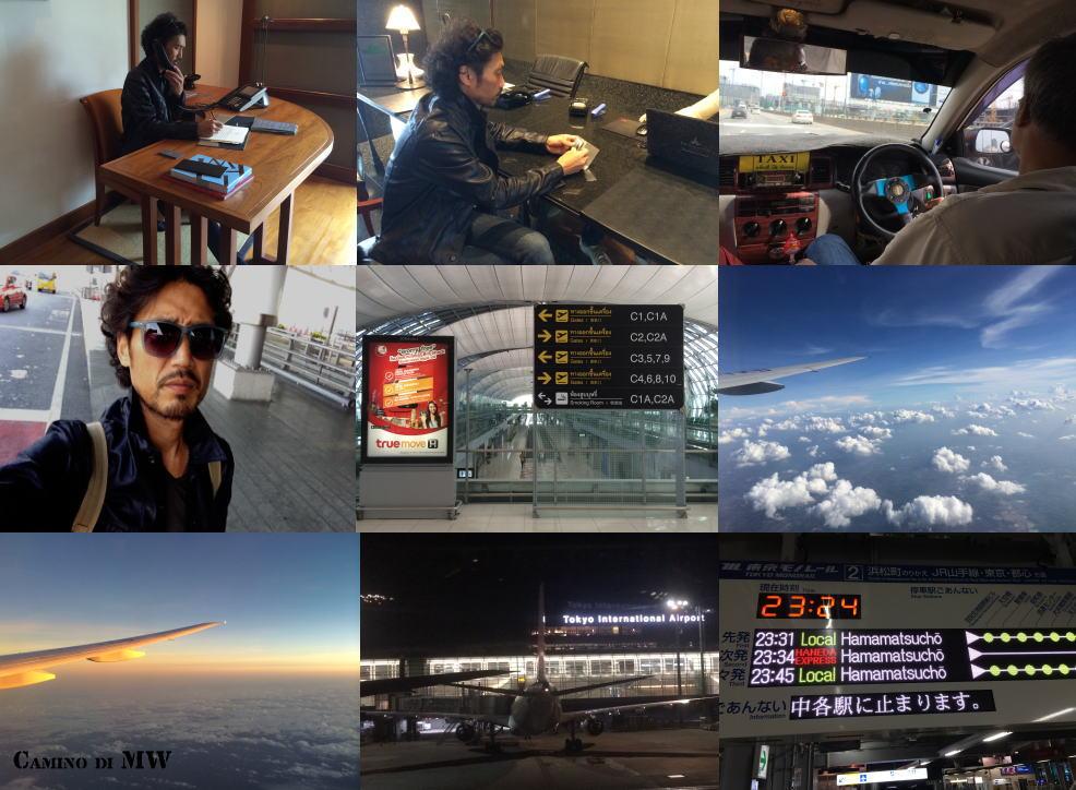 arrival tokyo_b0095983_1112264.jpg