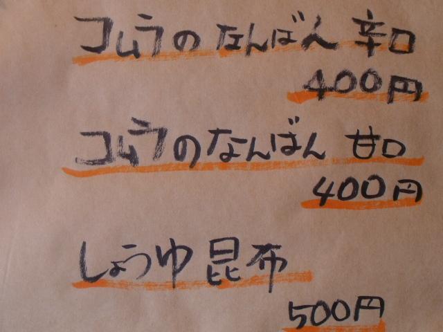 b0313885_11045436.jpg