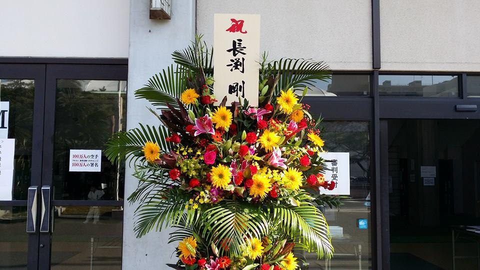 鹿児島県大会も無事に終わりました!_c0186691_0212685.jpg