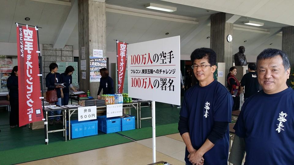 鹿児島県大会も無事に終わりました!_c0186691_022245.jpg