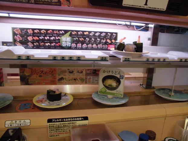 かっぱ寿司     中山寺店_c0118393_10193671.jpg