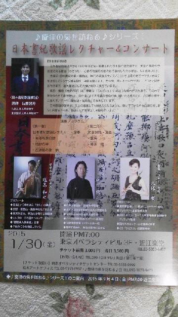 近江楽堂チラシ_c0161301_16273923.jpg
