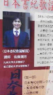 近江楽堂チラシ_c0161301_16274060.jpg