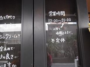 神戸物語_b0182709_12194430.jpg
