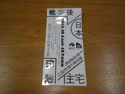 b0131012_16162655.jpg
