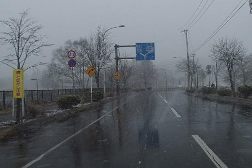 2014年11月25日(火):一気に冬景色[中標津町郷土館]_e0062415_19221013.jpg