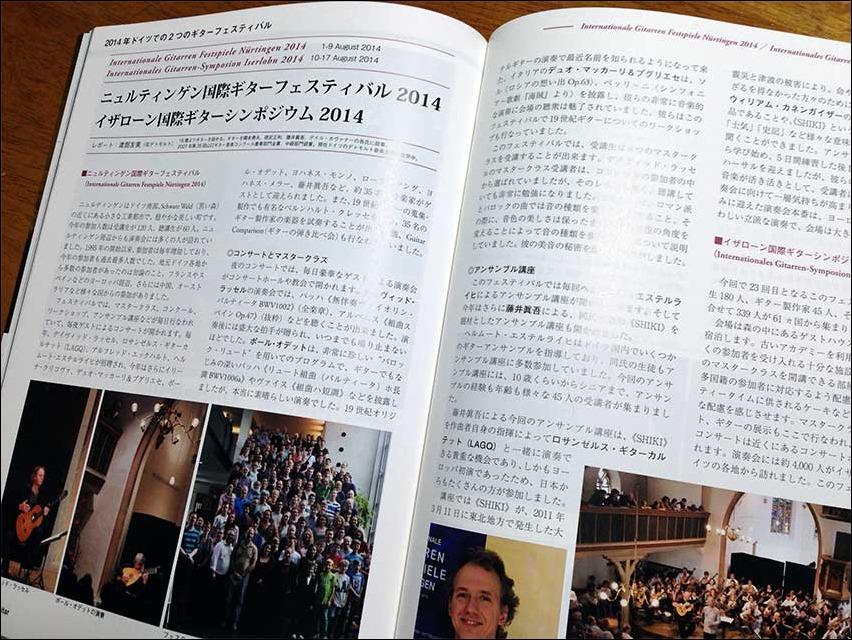 藤井眞吾ギターコンサートシリーズ〜旅の想い出_e0103327_12431327.jpg