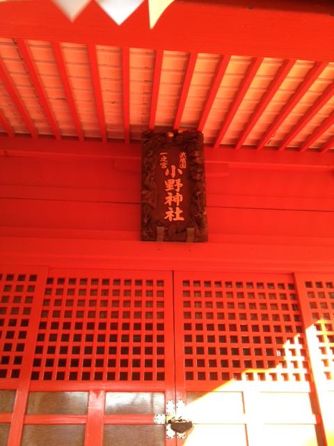 瀬織津姫神を訪ねて_a0258233_22573754.jpg