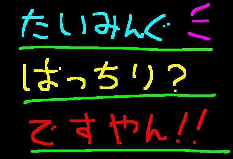 f0056935_19273734.jpg