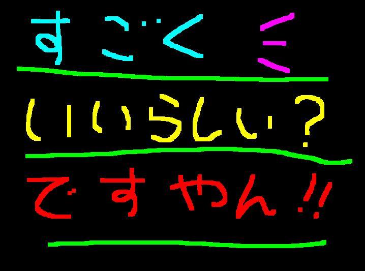f0056935_20405637.jpg