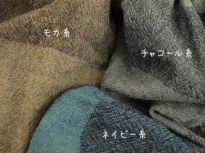 11/25 ichi イチ ウールガーゼボーダースイストバルーンスカート入荷_f0325437_14281225.jpg