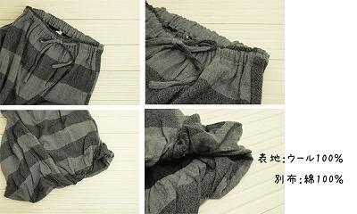 11/25 ichi イチ ウールガーゼボーダースイストバルーンスカート入荷_f0325437_14281668.jpg