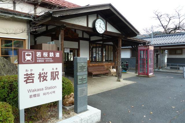 若桜鉄道「若桜駅」 : のぼるさ...