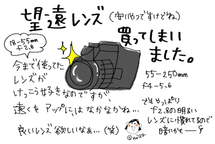 d0044143_1957508.jpg