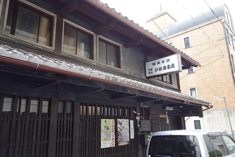 京都の小林衣裳店_c0112559_11531729.jpg