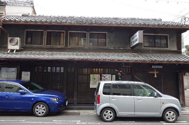 京都の小林衣裳店_c0112559_1154457.jpg