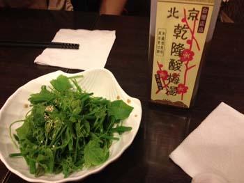初台湾!! 〜食日記〜_e0157359_174535100.jpg