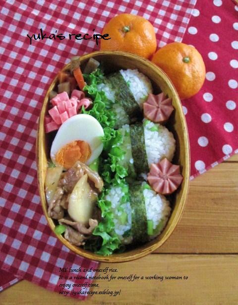 【YUKAさんのお弁当】 豚肉とカブの炒めものでお弁当