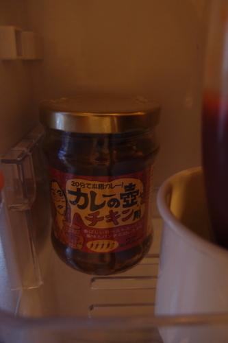 【冷蔵庫ルネサンスご飯収納】_c0342582_12551413.jpg