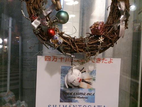 『霜月はるかさんとクリスマス』_a0075684_21115162.jpg