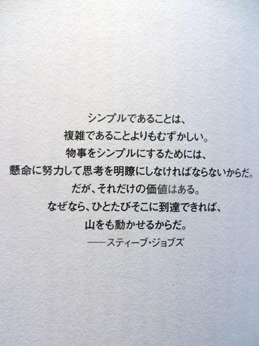 d0085887_745025.jpg