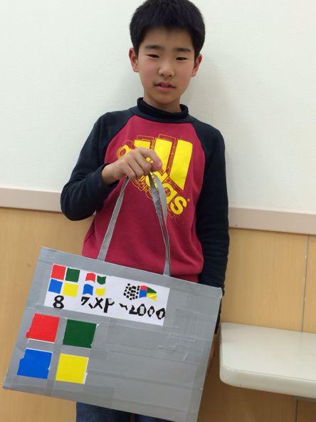 八尾教室〜かばん作り_f0215199_10565341.jpg