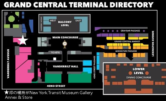 グランド・セントラル駅構内にある地下鉄博物館のホリデー・トレイン・ショー_b0007805_0024100.jpg