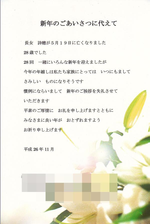 f0357707_23402757.jpg
