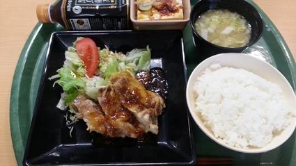 今日の昼食@会社Vol.635_b0042308_2238965.jpg