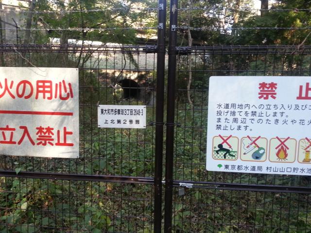 11/16 羽村山口軽便鉄道廃線跡ウォーキングVol.3_b0042308_22531913.jpg