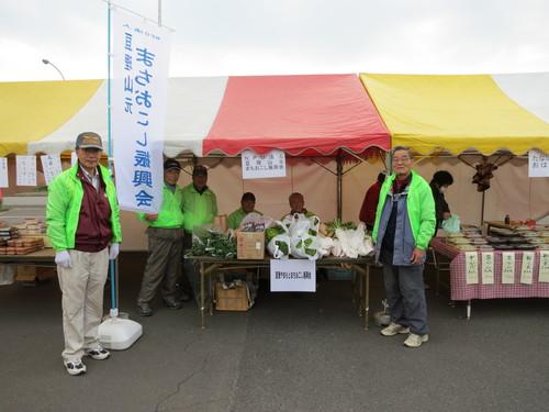 山元町ふれあい産業祭に出店!!_e0102418_11284142.jpg