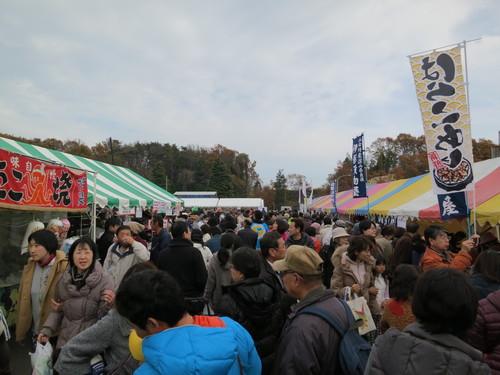 山元町ふれあい産業祭に出店!!_e0102418_11293570.jpg