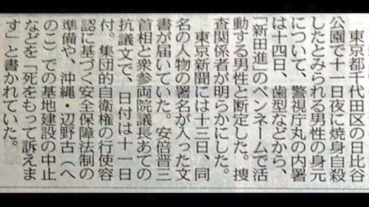 高校教諭が「恋愛術」指導 学校舞台に婚活支援 ほか_f0212121_2375218.jpg