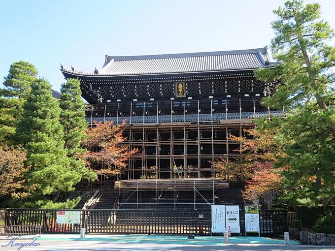 京都の宿_a0086828_135462.jpg