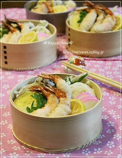 天丼弁当とビスキュイ・ド・サヴォア♪_f0348032_19235006.jpg
