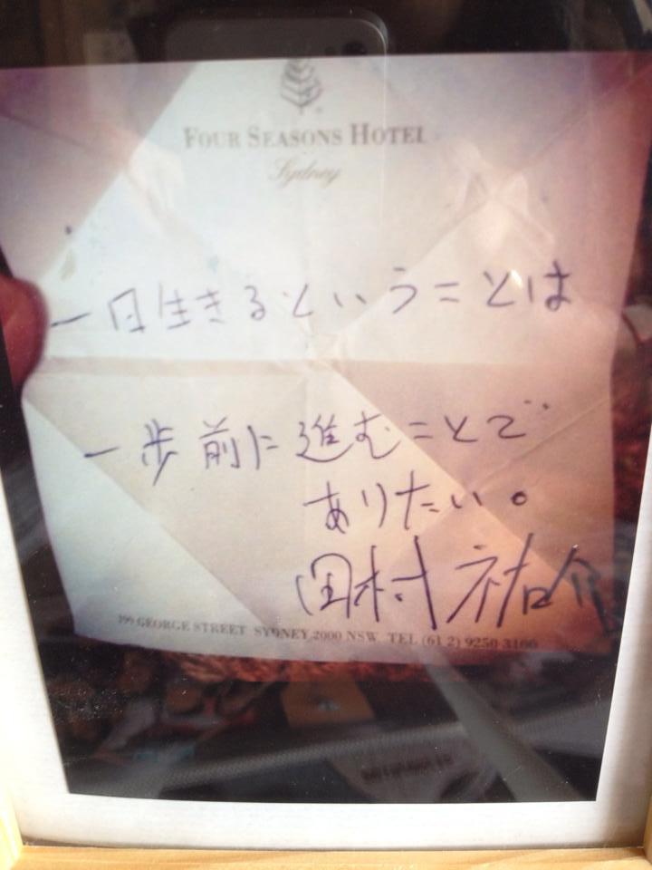新潟2nd目はコーヒーショップ器(うつわ)さんでのライブ&東京ライブとオフ_a0150139_01414998.jpg