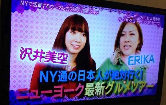 新潟2nd目はコーヒーショップ器(うつわ)さんでのライブ&東京ライブとオフ_a0150139_04090098.jpg