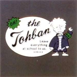 THE TOHBAN_e0082852_1446552.jpg