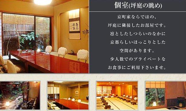 京料理「なかむら」_c0112559_8325097.jpg