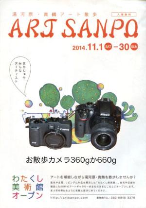 f0103459_9244412.jpg