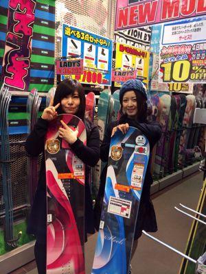 大阪4日目⭐️モリスポ東大阪店さん_c0151965_1534427.jpg