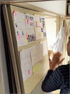 新刊「 家事がしやすい部屋づくり 」のお知らせ_c0199166_2272914.jpg