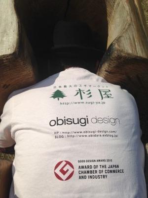 杉コレクションに行ってきた。_f0138874_18005508.jpg