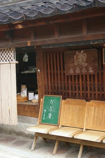 金澤ふうライフ2014_f0348078_15503932.jpg