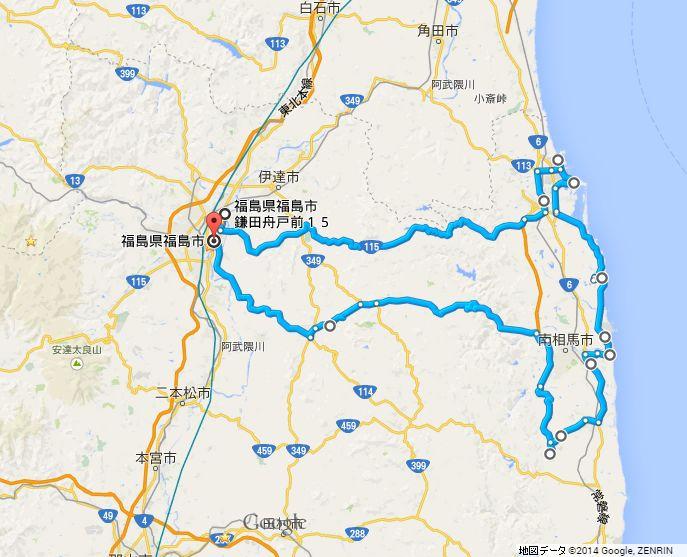 松川浦の復興丼_b0080681_2150319.jpg