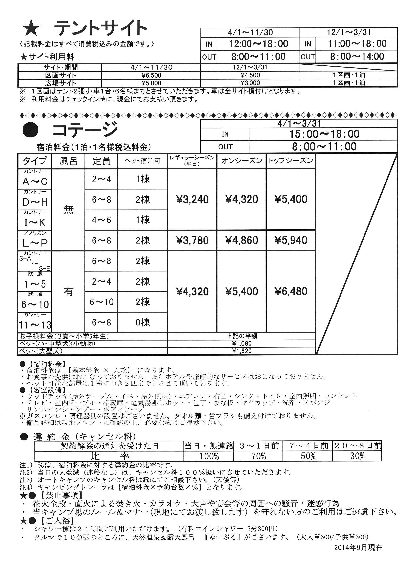 b0192085_843712.jpg